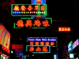 Hong Kong ablaze with neon at night