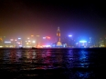"""Symphony of Lights""display on Hong Kong Island as seen from Kowloon peninsula"