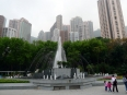 Vista from the Hong Kong Zoological & Botanical Gardens