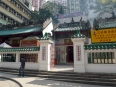 The historically important Man Mo temple built in 1847 one of the few older buildings in Hong Kong