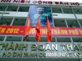 Ho Chi Minh, known benignly as
