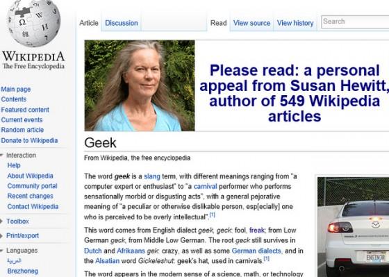 Wikipedia Face