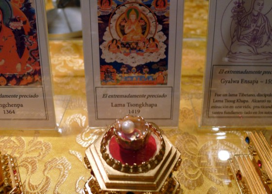 Relic of old Buddhist master