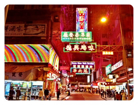Shining Hong Kong streets