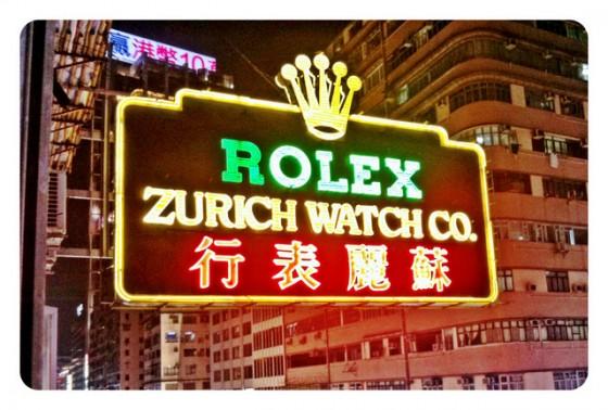 Ersatz Hong Kong: counterfeit watches in Tsim Sha Tsui