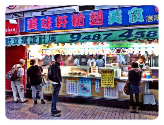 Mermerized by the fanatastic food on every Hong Kong street