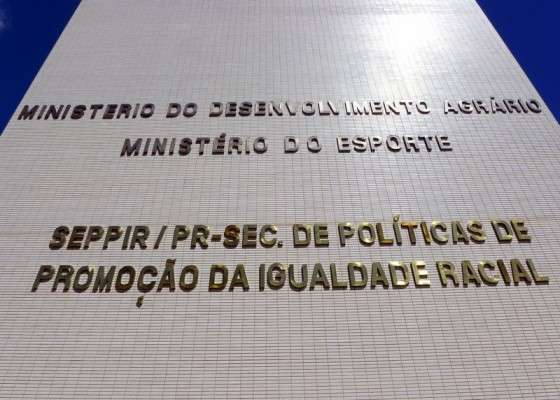 The <em>Esplanada dos Ministérios</em> (Ministries Esplanade) is lined with cookie-cutter government administrative offices.